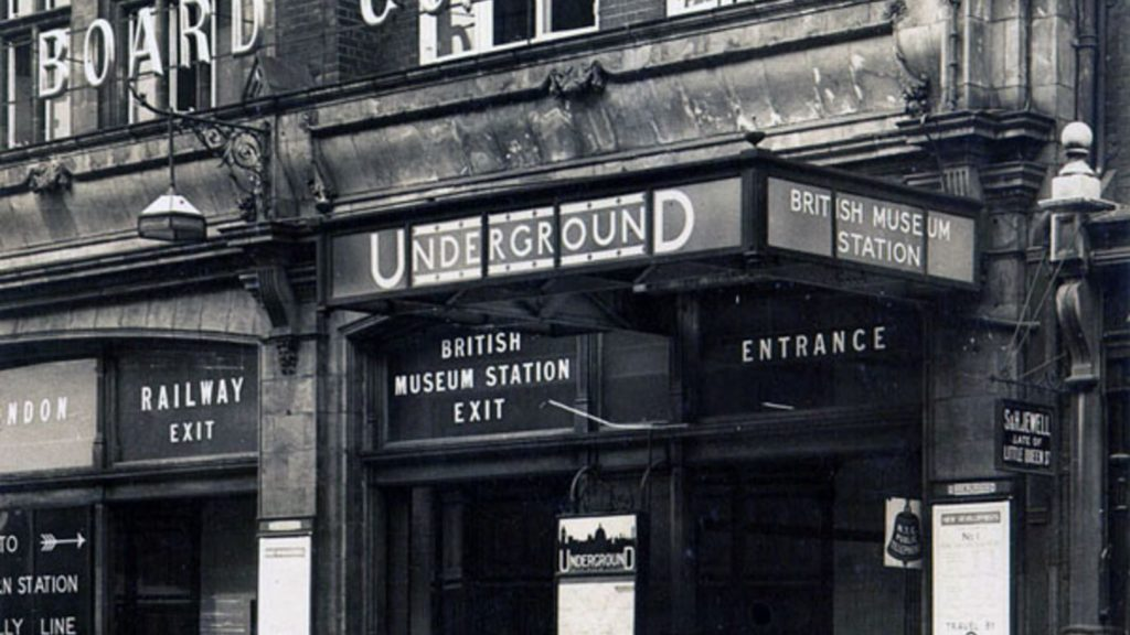 British Museum tube entrance